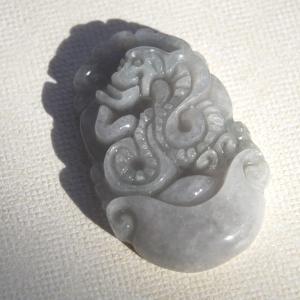 Carved Snake Serpentine Jade Focal Bead